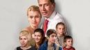 «Семейный дом». Серия 1. Смотреть онлайн в FullHD качестве