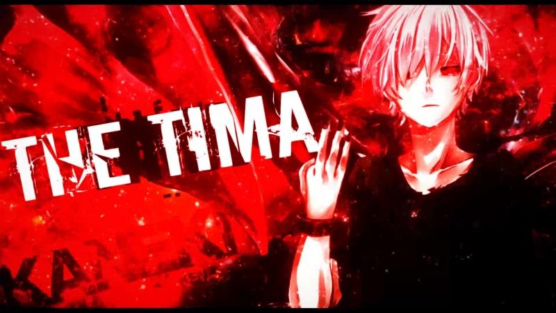 THE TIMA