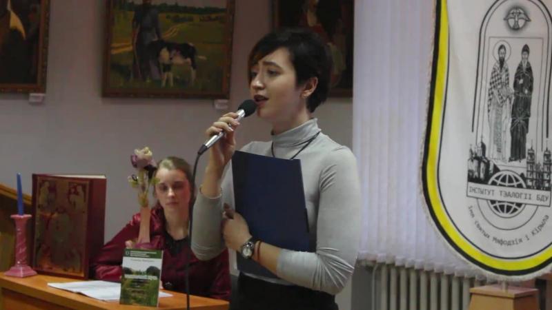 Презентация поэтического сборника Стройловой Екатерина Тернистый путь