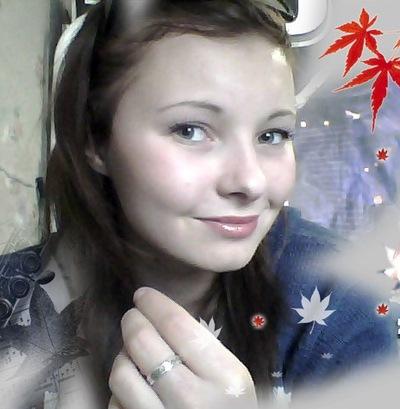 Елена Князева, 29 июня , Санкт-Петербург, id147305034