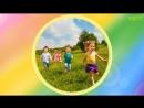1 июня - День защиты детей . Видео студия Vizit studio_vizit