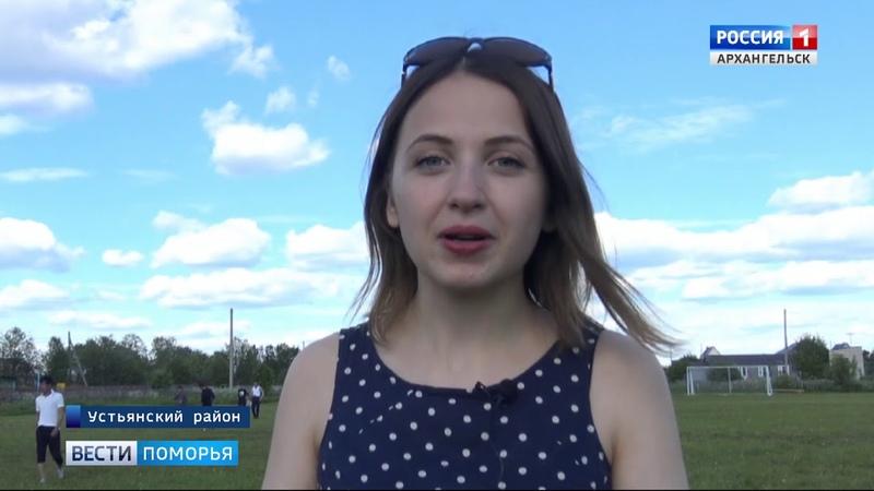 В деревне Нагорская молодые активисты помогли благоустроить футбольное поле