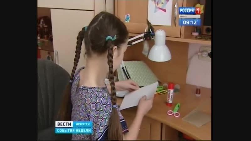 Маленькая девочка с большим сердцем. Детям-сиротам решила помочь одна иркутская школьница