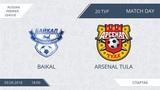 AFL18. Russia. Premier League. Day 20. Baikal - Arsenal Tula