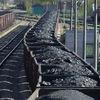 Киев Уголь