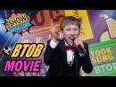 [HOT] BTOB(비투비) - MOVIE, Show Music core 20170325