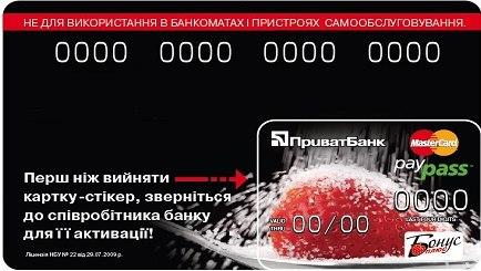 Аквапарк новосибирск заказ билетов