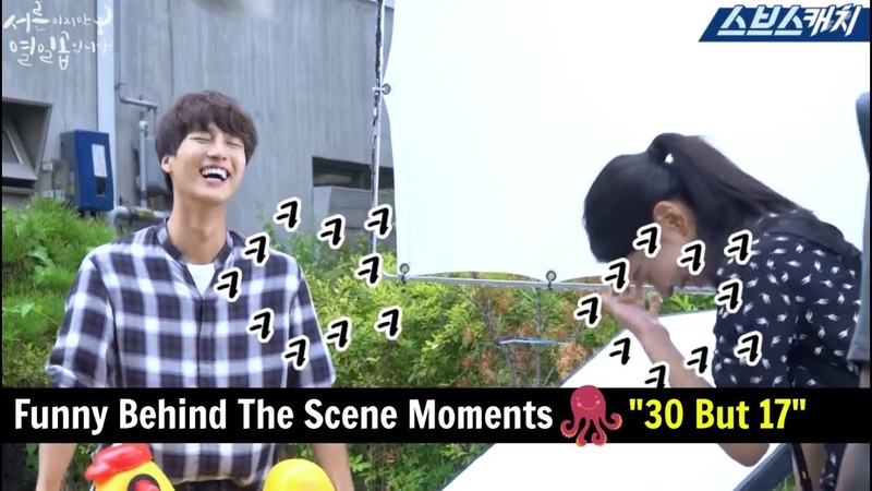 30 But 17/ Still 17 - Funny Behind The Scene Moments