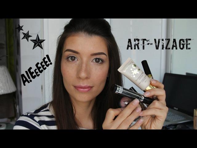 Бюджетный макияж с косметикой Арт-Визаж (отзывдемонстрация)