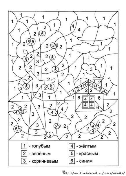 Математические раскраски дошкольников