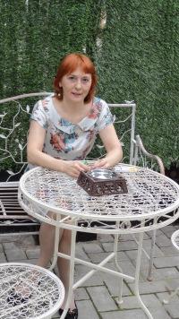 Надежда Карандашева, 6 августа 1997, Москва, id92265928