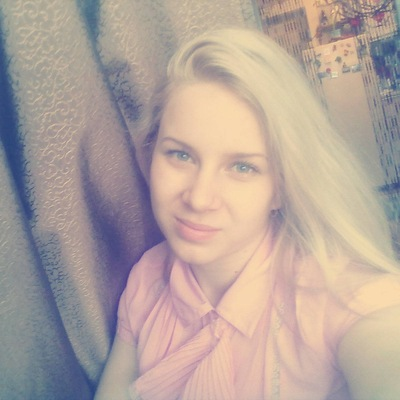 Мария Григорьева, 14 апреля , Нижнеудинск, id136360273