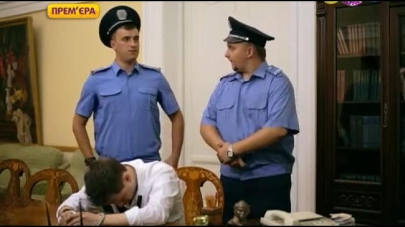 Kpaiha y Краина y сезон 1 серия 5