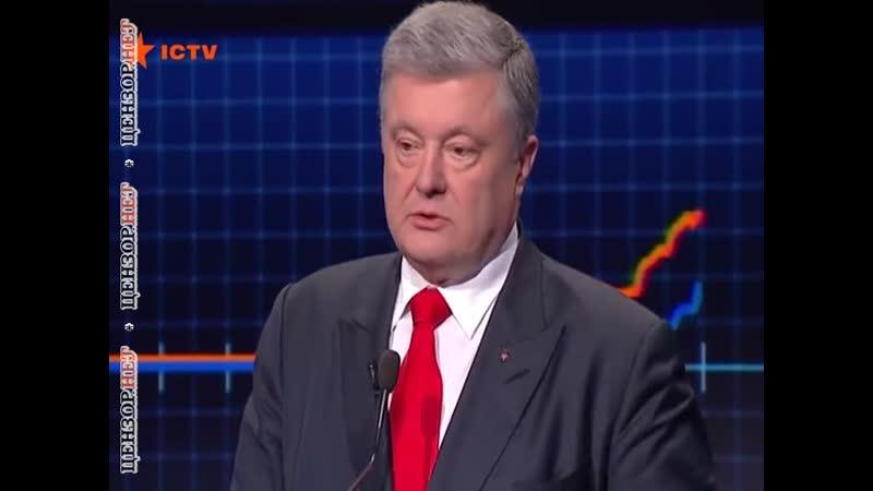 Ни варить кашу, ни бегать на рыбалку, как некоторые наши кандидаты, не собираюсь, - Порошенко резко ответил на выпад Путина.