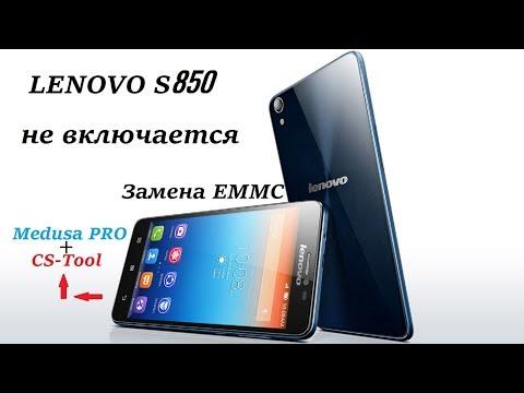 Lenovo s850 Не включается, замена EMMC.