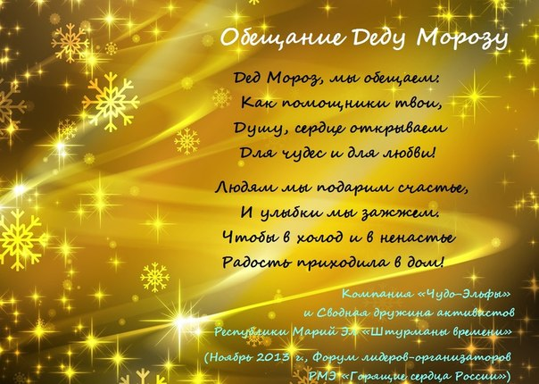 http://cs418327.vk.me/v418327167/9805/KBTCb1wDFnY.jpg