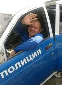 Владимир Сахаров, 26 февраля , Краснодар, id18357394