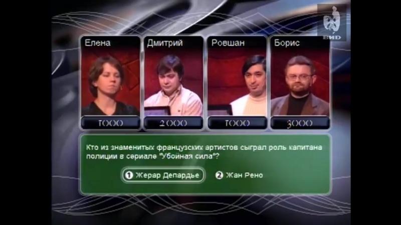 Русская рулетка Выпуск 47(28.06.2003)