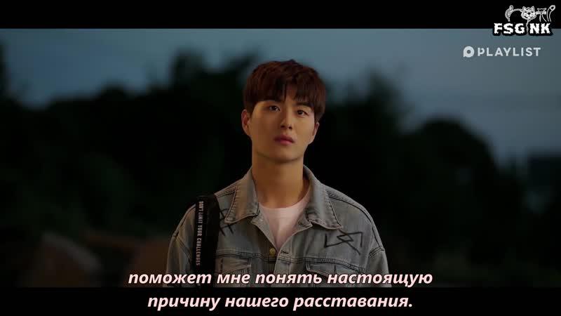 [FSG NK] Почему [110]