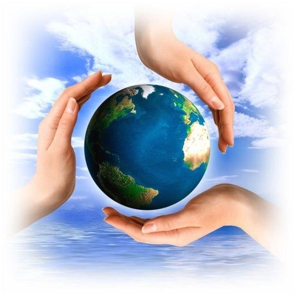 Как сделать нашу окружающую среду чище