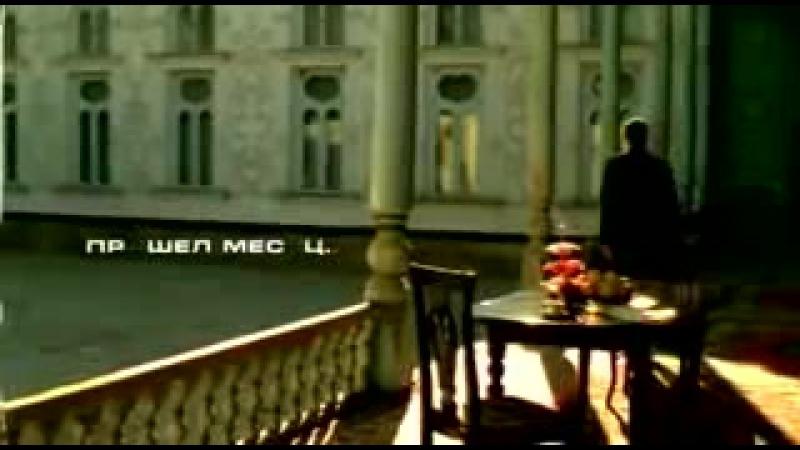 Родина ждёт - Невыполнимая миссия ( 2003 ) Русский Боевик_low.mp4