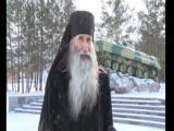 Каменск посетил Герой Советского Союза, Валерий Бурков