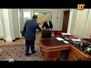 Один день с В В Путиным эксклюзивное видео НТВ Такменев