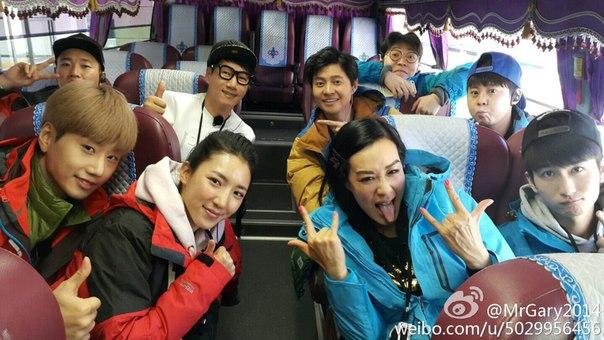 Обновление Weibo Гэри.