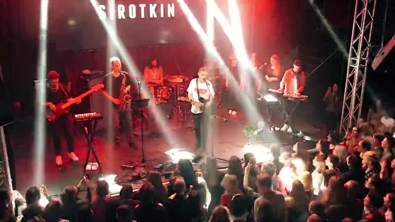 Sirotkin –Небо нами недовольно (клуб Москва)
