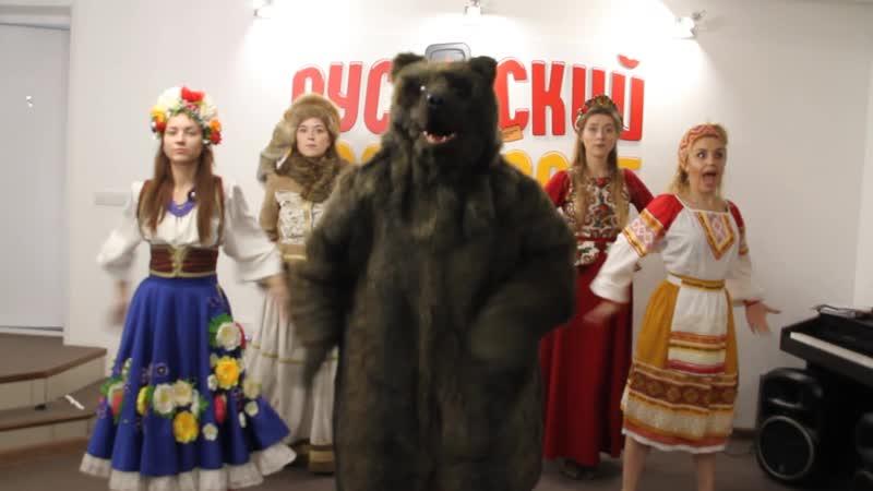 SkibidiChallange LittleBig ruskolorit SKIBIDI CHALLENGE от Русского колорита
