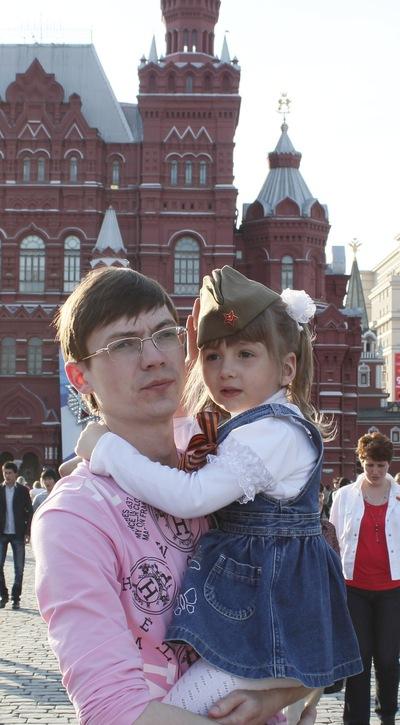 Александр Андрейкин, 9 ноября , Элиста, id219943793