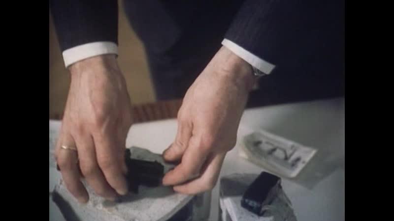 ТАСС уполномочен заявить. 10 серия. 1984.