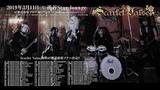 Scarlet Valse Beautiful Beast MV SPOT