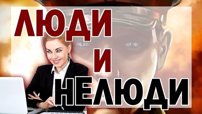 Красноярские чиновницы обворовали ветеранов ВОВ. Коррупция в органах власти.