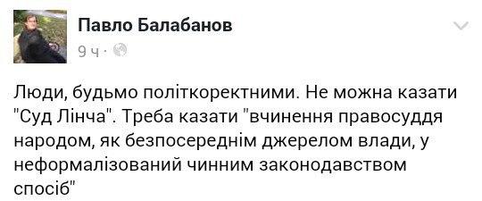 """""""Один из руководителей разгона Майдана"""" - """"На собеседовании показал себя как неплохой специалист"""": При переаттестации сотрудника МВД в Днепре возник конфликт - Цензор.НЕТ 5335"""