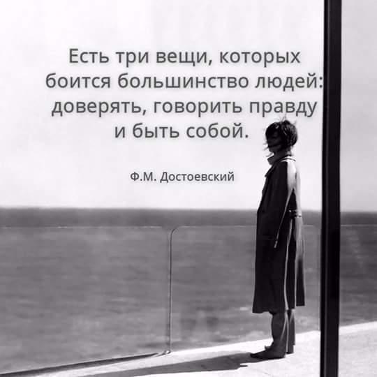 Фото №456247842 со страницы Ксении Костиенко