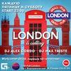 Gril-Pab London