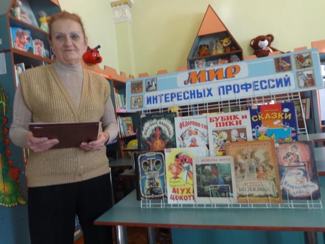 Донецкая республиканская библиотека для детей, Кое-что необычное об обычной сковородке и другой посуде, отдел обслуживания дошкольников и учащихся 1-4 классов, занятия с детьми