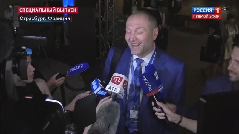 Срочно! Европейские ценности РУХНУЛИ: Россия возвращается в ПАСЕ,а Украина покидает