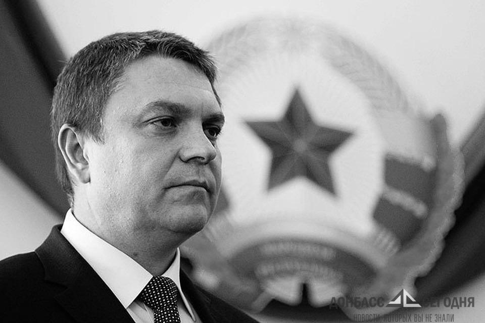 Пасечник сказал поздравления в честь пятилетия ЛНР