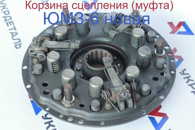 Корзина сцепления (МУФТА) ЮМЗ-6 простой диск