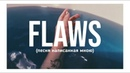 Flaws (Original Song By Kate Summer)