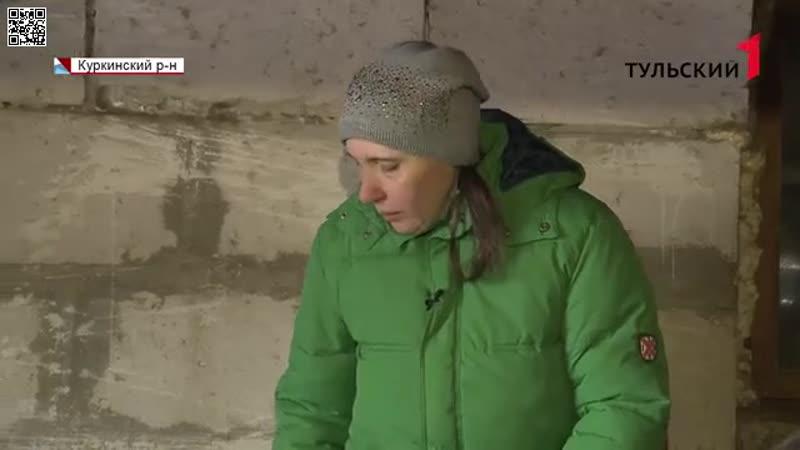 Из офиса - на ферму как москвичка стала разводить коз в Курк