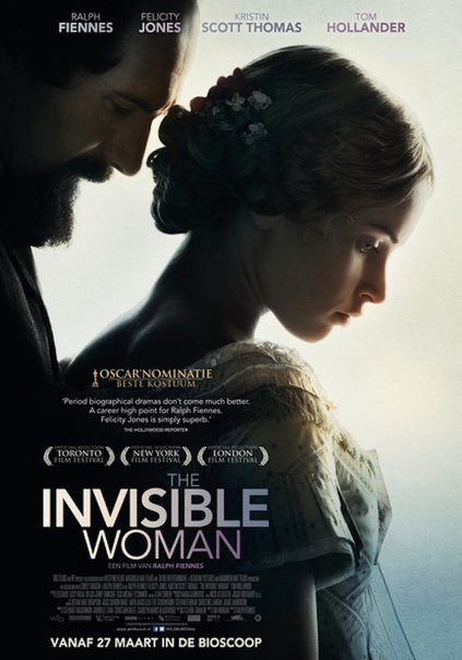 Невидимая женщина (2016)