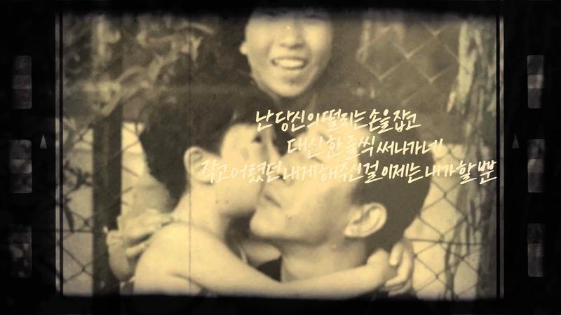 [MV] 딥플로우_버킷리스트 (feat.우혜미)