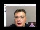 Ал.Семченко. Последствия для Украины после суда над Януковичем