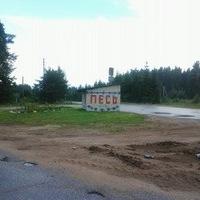 Великий-Новгород Песь, 5 июня 1994, Черкесск, id221823002