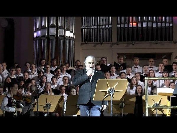 Юбилейный концерт в честь 100-летия Музыкальной школы им. Н. А. Римского-Корсакова (1-е отделение)