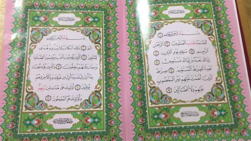 Прекрасное чтение азана в одной из мечетей г. Хасавюрта