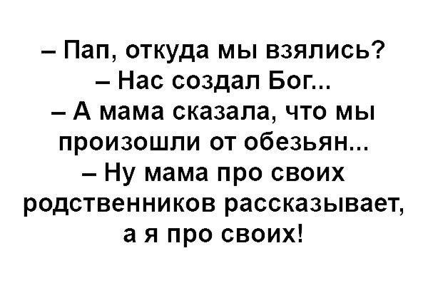 Фото №456250817 со страницы Данияра Мирзакаримова